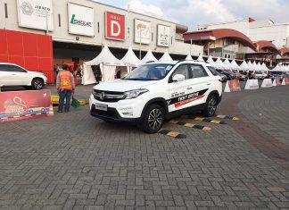 test drive glory 560 iims
